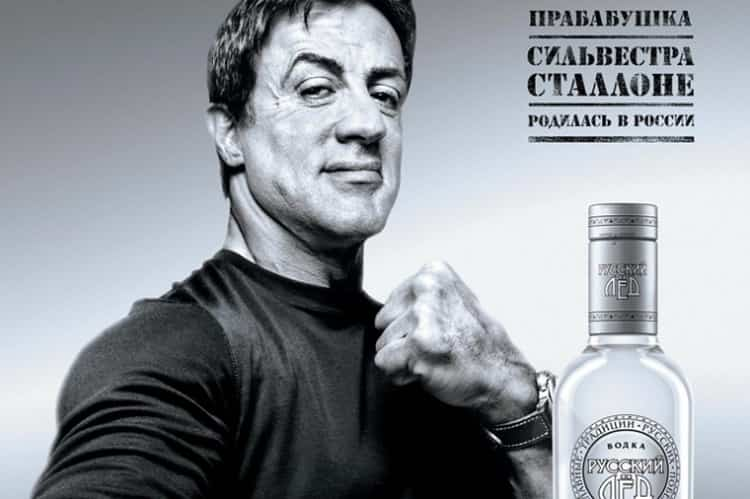 Русский стандарт (russian standard vodka)